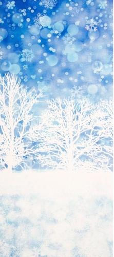 MODA FABRICS - Gradients Holiday - Ice