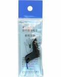 Sashiko Leather Thimble