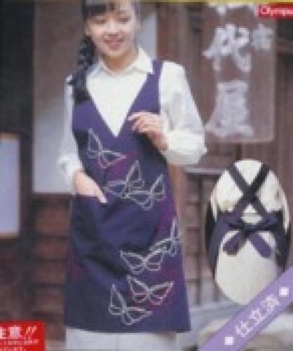 Olympus - Sashiko Apron Kit