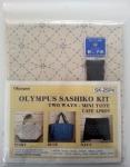 Olympus - Sashiko Kit