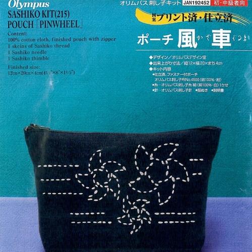 Olympus - Sashiko Pouch - Pinwheel - Kit