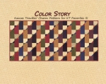 Color Story Charm Runner Pattern by Kansas Trouble Quilters